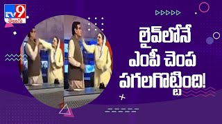 Firdous Ashiq Awan Slaps PPP MNA Qadir Khan Mandokhail On Set Of TV Show - TV9 - TV9