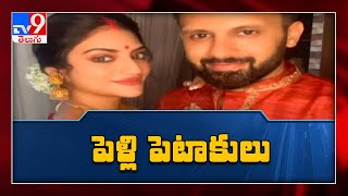 Nusrat Jahan says marriage with Nikhil Jain is invalid in India - TV9 - TV9