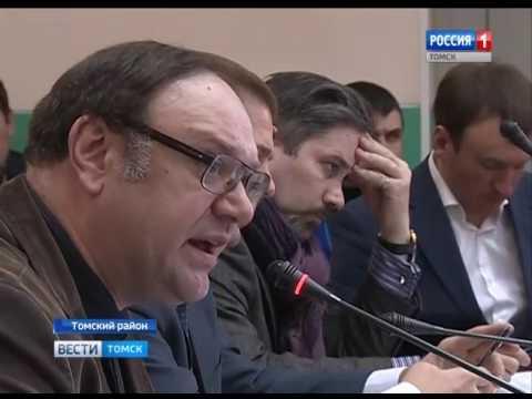 """""""Вести-Томск"""". Выпуск 20:45 от 28.03.2017"""