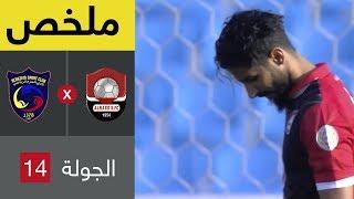 ملخص مباراة الرائد والحزم - دوري كاس الأمير محمد بن سلمان