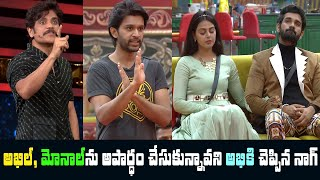 Big Boss 4 Day - 41 Highlights | BB4 Episode 42 | BB4 Telugu | Nagarjuna | IndiaGlitz Telugu - IGTELUGU