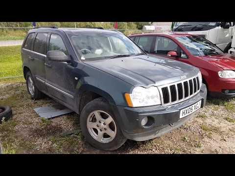 Jeep Grand Cherokee 2005 y parts