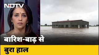 भारी बारिश से बेहाल कई राज्य, कहीं बाढ़ तो कहीं भूस्खलन से तबाही   Badi Khabar - NDTVINDIA