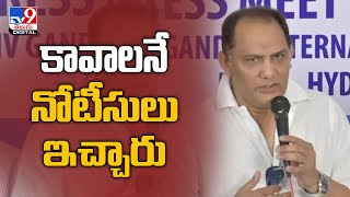 HCA controversy : నోటీసులపై స్పందించిన అజారుద్దీన్ - TV9 - TV9