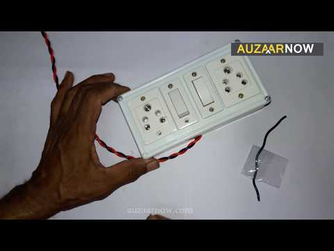 Download Youtube To Mp3 Electric Board Wiring Connection