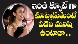 Priya Prakash Varrier Cute Speech At Ishq Movie Press Meet | TFPC - TFPC