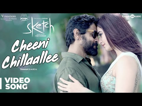 Cheeni Chillaallee Full HD Video Song With Lyrics, Sketch Movie Song