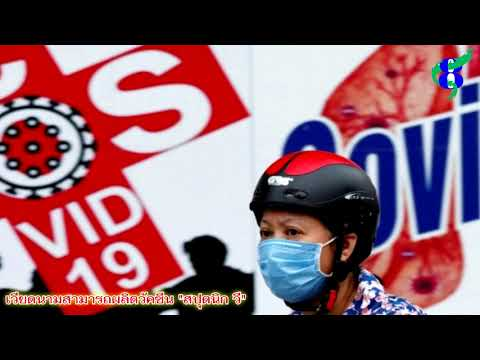 เวียดนาม-ผลิตวัคซีนสปุตนิกวี-เ