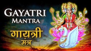 LIVE: Gayatri Mantra Chanting || Om Bhur Bhuva Swaha || गायत्री मंत्र - BHAKTISONGS