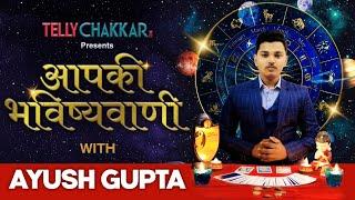 Know all about your love life with TellyChakkar | Apki Bhavishyavani with Ayush Gupta - Episode 1 | - TELLYCHAKKAR