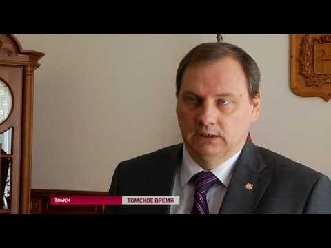 В областной администрации прошло заседание антинаркотической комиссии