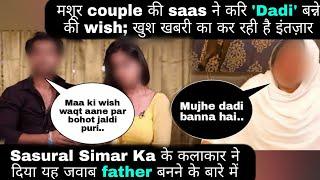 Sasural Simar Ka के couple की maa ने की Dadi बनने की wish; कलाकार ने parenthood पर दिया बयान - TELLYCHAKKAR