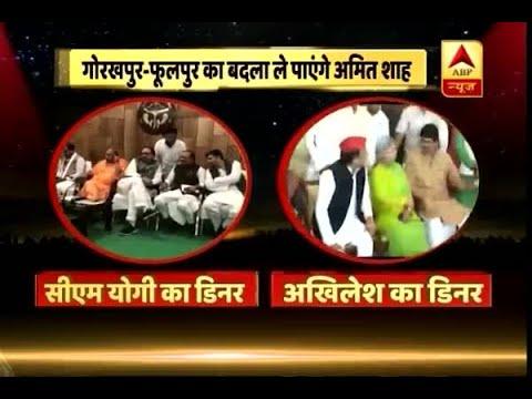 2019 Kaun Jitega: Akhilesh-Yogi's 'dinner diplomacy'