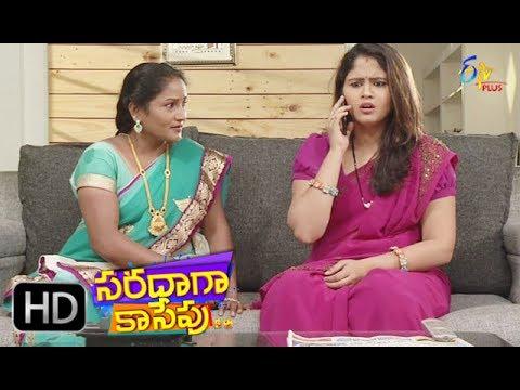 Saradaga Kasepu | 12th June  2017 | Full Episode 157 | ETV Plus | cinevedika.com