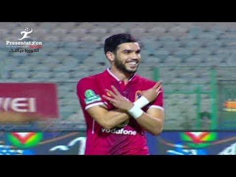 الهدف الأول لـ الأهلي امام النصر   وليد ازارو