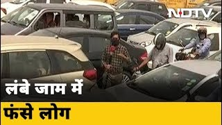 Delhi- Haryana Border फिर सील - NDTVINDIA