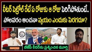 TV5 Murthy Straight Question to BJP Leader Bhanu Prakash Reddy over Polavaram Project Works | TV5 - TV5NEWSSPECIAL