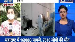 COVID-19 Cases in India:कोरोना वायरस के कुल मामलों की संख्या 566840 हुई, 24 घंटे में 18,522 नए केस - ITVNEWSINDIA