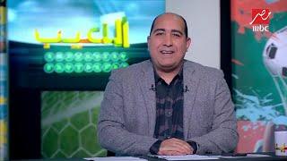 لاعب مصري سابق وحديث عن انتقال مهاجم الهلال الى صفوف الزمالك