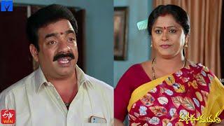 Manasu Mamata Serial Promo - 26th July 2021 - Manasu Mamata Telugu Serial - Mallemalatv - MALLEMALATV