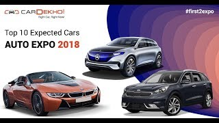 Top 10 Expected Cars @ Auto Expo 2018