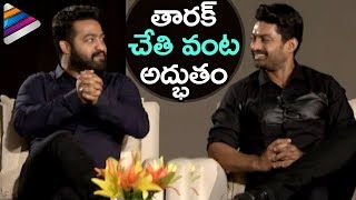 Kalyan Ram Reveals Unknown Facts about NTR's Cooking Talent