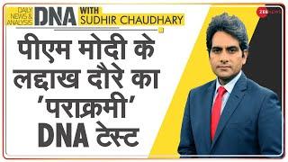 DNA: PM Modi ने Ladakh दौरे के लिए Nimoo को ही क्यों चुना? | Sudhir Chaudhary | India Vs China | LAC - ZEENEWS