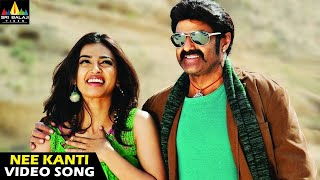 Legend Movie Songs   Neekanti Chupullo Full Video Song   Latest Telugu Superhits @SriBalajiMovies - SRIBALAJIMOVIES