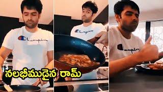 Hero Ram Pothineni Cooking French Toast At Home During Lockdown | Ram Pothineni Cooking Video - RAJSHRITELUGU