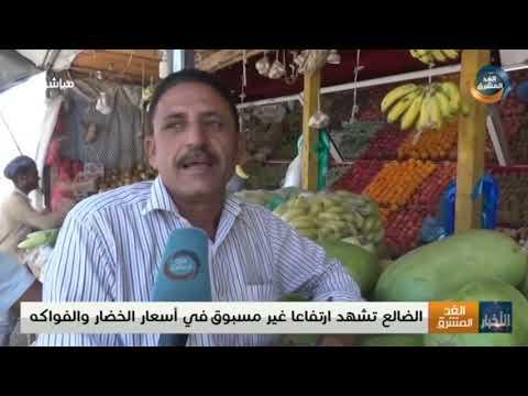 نشرة أخبار التاسعة مساءً | لملس يعقد أول اجتماع لمدراء مديريات عدن الجدد (21 سبتمبر)