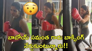 Actress Samantha Latest Workout Video | Gym Workout | Samantha Akkineni | Rajshri Telugu - RAJSHRITELUGU