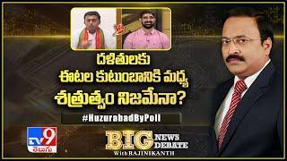 Big News Big Debate : దళితులకు ఈటల కుటుంబానికి మధ్య శత్రత్వం నిజమేనా? | Rajinikanth TV9 - TV9