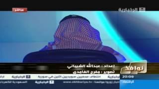 فيديو:عبدالرحمن الحسين وحكاية شاب ضحية ابتزاز