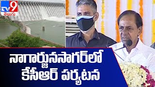 సాగర్ లో కేసీఆర్ పర్యటన - TV9 - TV9