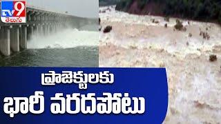 Heavy Rains : మత్తడి దుంకుతున్న చెరువులు - TV9 - TV9