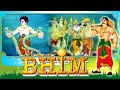 Mahavir Bhim महावीर भीम Animated Hindi Story For Children