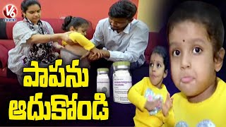 Parents Urge for Help to Save their Child Suffering From Spinal Muscular Atrophy | V6News - V6NEWSTELUGU