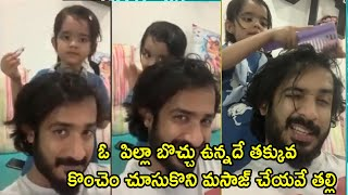 Anchor Ravi Daughter Viya Massaging His Head | Anchor #Ravi Head Massage - RAJSHRITELUGU