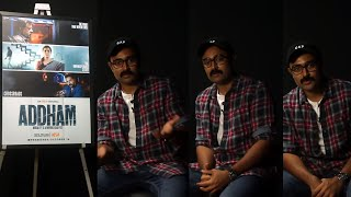Actor Prsanna about #Addham | Addham Latest Telugu Web Series | #AddhamWebSeries Making - IGTELUGU