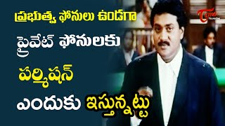 Sunil As Lawyer | Ultimate Movie Scenes | TeluguOne - TELUGUONE