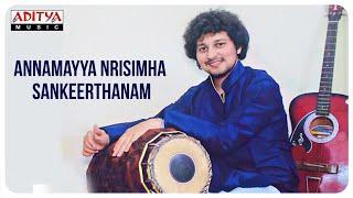 Sulabhudithadu Song || Annamayya Nrisimha Sankeerthanam || Pavancharan Bonila - ADITYAMUSIC