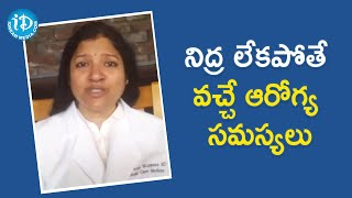 Does Lack of Sleep Affect the Immune System? - Dr Saraswathi Muppana | Dil Se With Anjali - IDREAMMOVIES