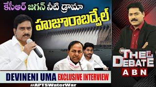 Devineni Uma Exclusive Interview on AP-TS Krishna Water War | The Debate | ABN Telugu - ABNTELUGUTV