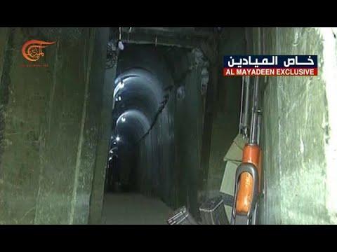 كاميرا الميادين تجول في أحد أنفاق المقاومة بغزة