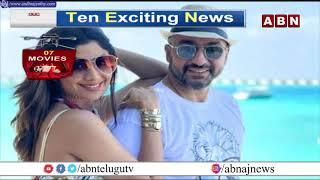 Movies: Does Shilpa Shetty Have A Share In Raj Kundra's Business? || ABN Telugu - ABNTELUGUTV