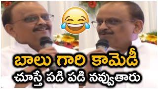 SP Balasubramanyam Most Hilarious Speech | SP Balu Funny Videos | TFPC - TFPC
