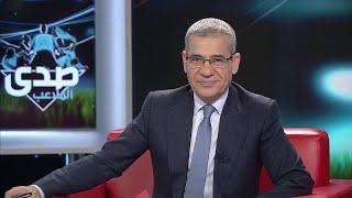 ردود الأفعال بعد لقاء السعودية والاردن
