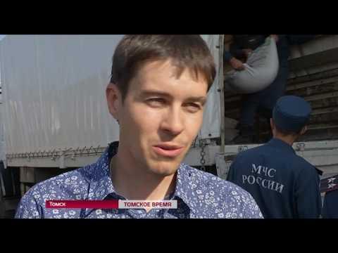 Томичи собрали гуманитарную помощь для жителей Приморья