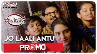 Jo Laali Antu Song Promo || Chinni Gundello (Enni Aashalo) Movie | G. M Satish - ADITYAMUSIC