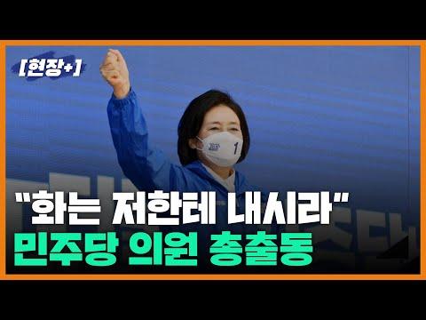 [현장+] 박영선의 '구로 출정식'